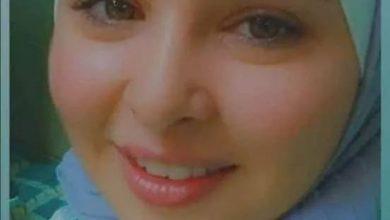 Photo of حقيقة وفاة الممرضة روان سحتوت
