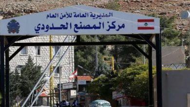 Photo of لبنان يفتح حدوده البرية مع سورية في الـ 25 والـ 27 من الشهر الجاري