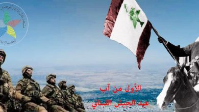 Photo of مشيخة العقل في لبنان تصدر بيان بمناسبة عيد الجيش اللبناني