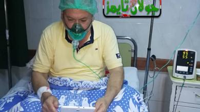 Photo of الدكتور يوسف منذر لليوم الرابع و مازلت على الأوكسجين