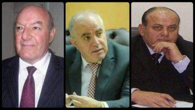 """Photo of """"قضية فساد"""" .. قرار بالحجز الاحتياطي على أموال رجل اعمال و وزير سابق ومدير سابق"""
