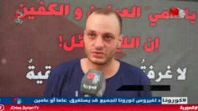 """Photo of تقرير التلفزيون السوري – الأسير """"أنيس الصفوري"""" ينال حريته بعد ١٢ عاماً من الاعتقال بسجون الاحتلال الاسرائيلي"""