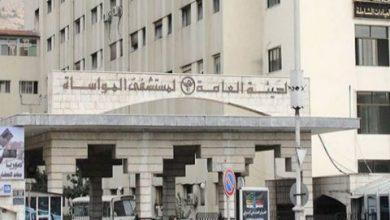 Photo of مدير مشفى المواساة : استقرار في حالات إسعاف مصابي كورونا منذ أيام وهذا مؤشر إيجابي