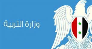 Photo of التربية تصدر البروتوكول الصحي للعودة إلى المدارس