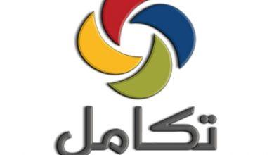 Photo of إطلاق خدمة نظام الرسائل لاستلام المواد التموينية مطلع الشهر القادم