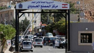 Photo of لبنان يفتح حدوده أمام السوريين الذين لديهم مراجعة مشفى أو موعد سفارة