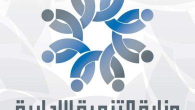 Photo of مسابقة للمسرحين من خدمة العلم لصالح وزارة التمنية الإدارية