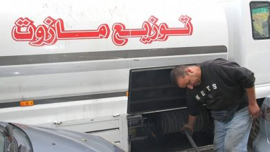 Photo of وازة النفط تنفي ما يشاع عن تخفيض مازوت التدفئة للمواطنين