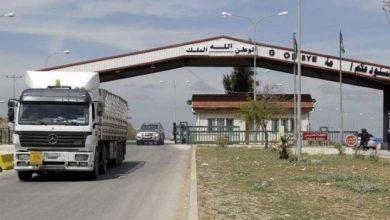 Photo of بدءاً من اليوم.. إعادة افتتاح «معبر جابر» أمام الشاحنات بالاتجاهين