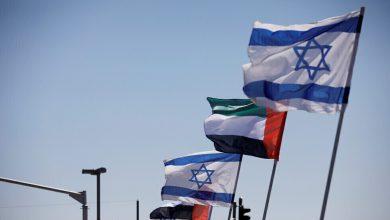 Photo of الاحتلال الإسرائيلي يعلن رسمياً موعد توقيع اتفاق السلام مع الإمارات
