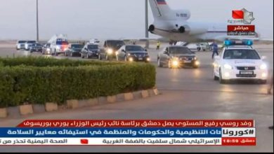 Photo of Russian senior delegation arrives in Damascus to hold talks with Syrian officials on bilateral relations