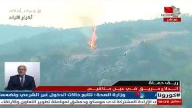 Photo of انتشار الحريق في محيط بلدة حزور و فوج الإطفاء يسعى لتطويقه