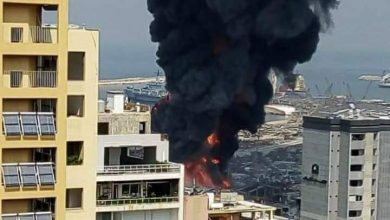 Photo of A big fire erupts in Beirut port area