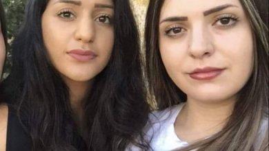 "Photo of تهنئة لـ صبايا الجولان ""شام وهيا"" لنجاحهما بامتحان التمريض"