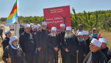 Photo of بيان صادر عن «الحراك الشعبي» في الجولان السوري المحتل
