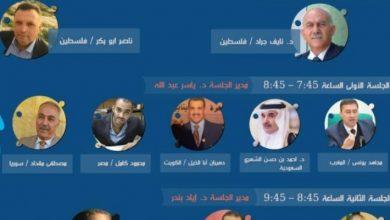 Photo of الصحفيون العرب في مواجهة التطبيع
