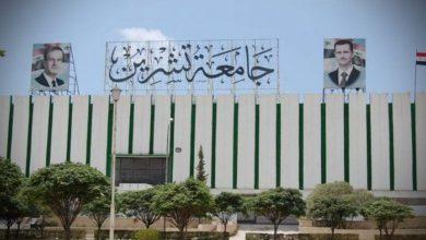 Photo of «جامعة دمشق» تعلن مفاضلة التأهيل التربوي