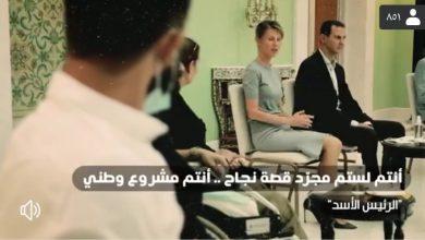 Photo of الأسد لجرحى الوطن المتفوقين: أنتم لستم مجرّد قصة نجاح، أنتم مشروعٌ وطني