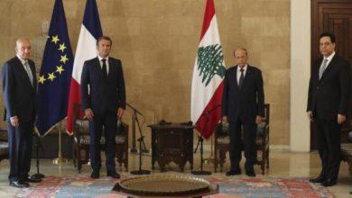 Photo of في تصريح تاريخي..ماكرون يضع الشروط أمام الزعماء اللبنانيين وإلا العقاب