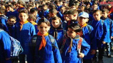 Photo of بدء العام الدراسي في سوريا