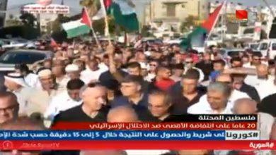 Photo of عشرون عاماً على الانتفاضة الثانية الفلسطنيون يحملون الذكرى و يواصلون نضالهم (تقرير السورية)