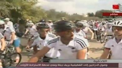 Photo of Third stage of October Roads Race for Bicycles kicks off in Lattakia countryside