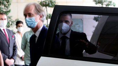 Photo of بيدرسون يغادر دمشق ويقدم غداً إحاطة إلى مجلس الأمن