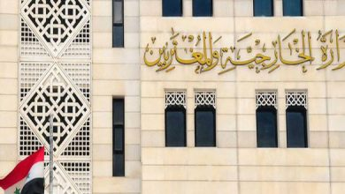 Photo of دمشق رداً على بيان تمديد العقوبات: بُني على النفاق والتضليل
