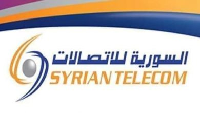 Photo of السورية للاتصالات تنفي شائعات إلغاء الهاتف بسبب الفواتير