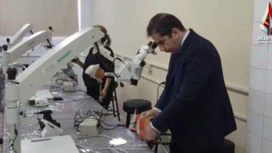 Photo of أول مخبر متخصص في كلية طب الأسنان بسورية