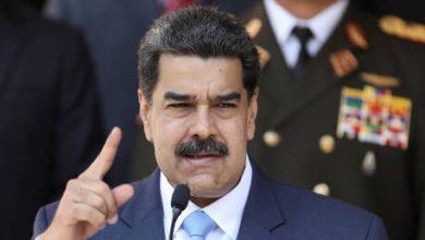 """Photo of رغم العداء.. """"مادورو"""" يتمنى الشفاء لترامب"""