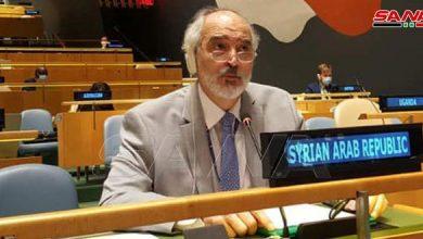 """Photo of الجعفري: الولايات المتحدة و""""إسرائيل"""" ترفضان إخلاء منطقة الشرق الأوسط من الأسلحة النووية"""