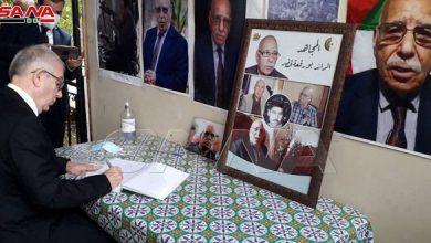 Photo of بتكليف من الرئيس الأسد….سفير سوريا في الجزائر يقدم التعازي بوفاة المجاهد الكبير لخضر بورقعة