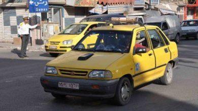 Photo of إقرار تعرفة جديدة لأجور «التكاسي» خلال أسبوع في دمشق