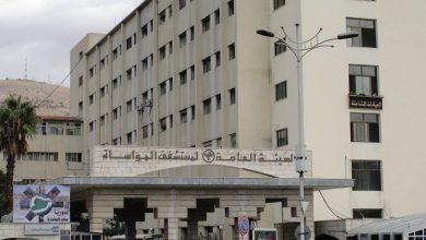 Photo of بنك الجلد قد يبصر النور في مشفى المواساة الجامعي