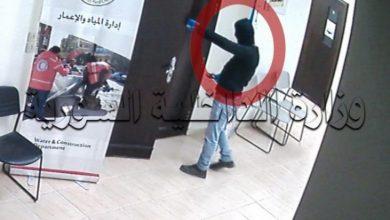 Photo of لص فرع الهلال الأحمر في قبضة رجال الشرطة