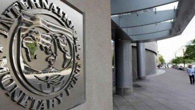 Photo of صندوق النقد الدولي: الاقتصاد الفرنسي يواجه مخاطر كبيرة
