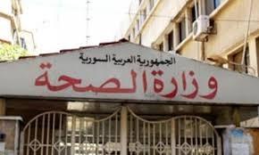 Photo of إصابات كورونا في سوريا تتجاوز الـ 6 آلاف اصابة