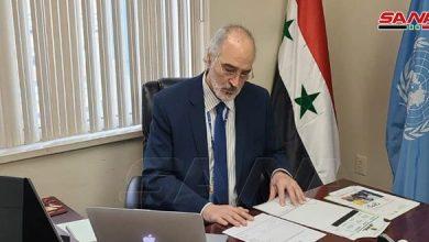 Photo of الجعفري: سوريا تأسف لرضوخ الأمم المتحدة لجيمس جيفري