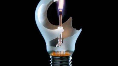 Photo of الكهرباء تُبرر «التقنين» وتنفي عِلمها بـ  «الأمبيرات»