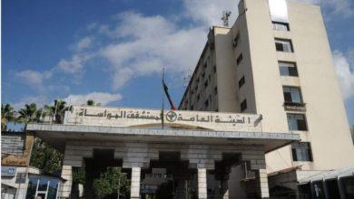 Photo of كورونا… مدير مشفى  المواساة يحذر