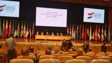 Photo of Final statement of the international conference on return of refugees affirms commitment to Syria's sovereignty and territorial integrity