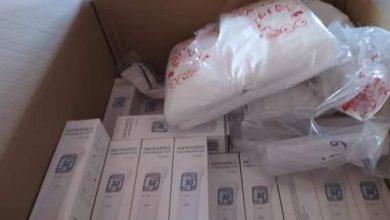 Photo of توزيع أجهزة ماسح حراري بمديريّة التّربية في السويداء