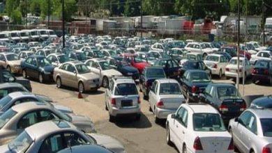 Photo of مؤسسة التجارة الخارجية تعلن عن مزاد لبيع 500 سيارة وآلية