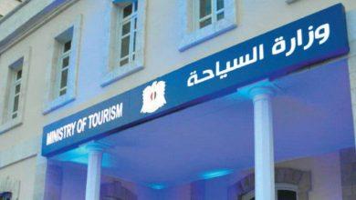 Photo of الرقابة السياحية: منع الحفلات لمصلحة وصحة المواطنين..