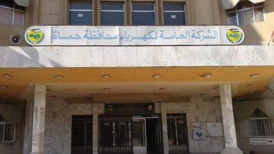 Photo of مدير كهرباء حماة: تقنين ساعتين وصل بأربعة قطع