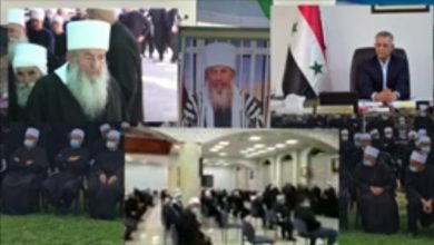 Photo of تعزية محافظ القنيطرة بالمرحوم الشيخ ابو زين الدين الحلبي