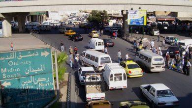 Photo of السفر من جبلة الى دمشق أرخص من التنقل بين دمشق ومحيطها القريب!