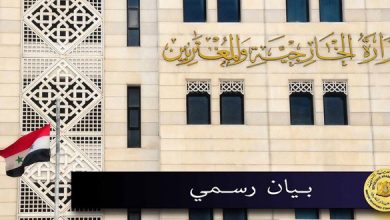 Photo of Foreign Ministry: Syria condemns terrorist attacks on civilians in Hama and Deir Ezzor countryside