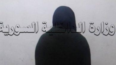 Photo of زوجة أب تقتل ابنة زوجها خلال إسعافها